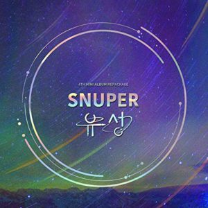 Intro (The Star Of Stars) - 스누퍼 (SNUPER)