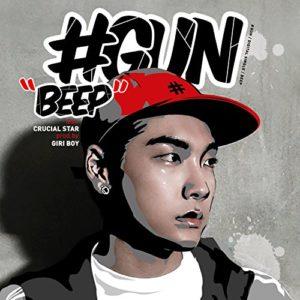 Beep (feat. Crucial Star) - #GUN