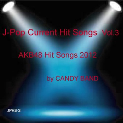 Manatsu No Sounds Good! - Candy Band