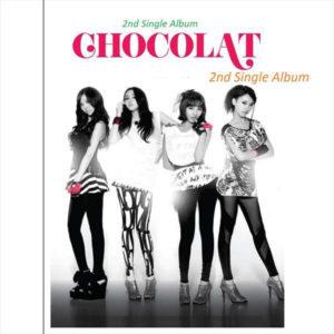 I Like It - Chocolat