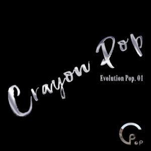 Doo Doom Chit - Crayon Pop