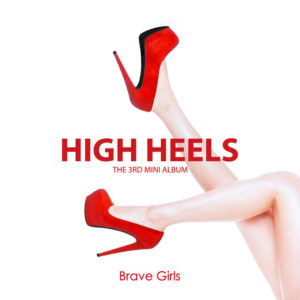 Whatever - Brave Girls