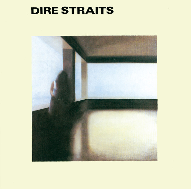 In the Gallery - Dire Straits