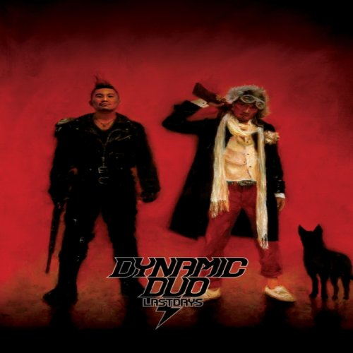 Solo (feat. Alex) - Dynamic Duo