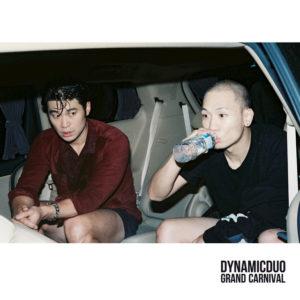 꿀잼 Jam - Dynamic Duo