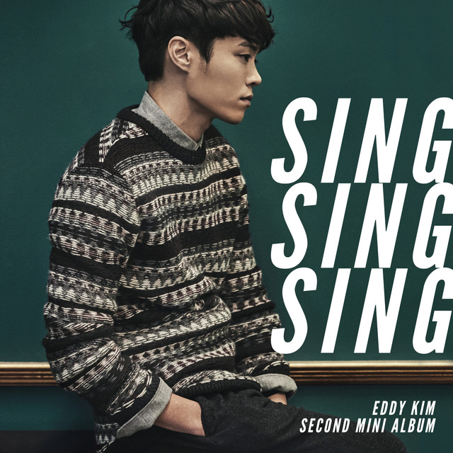 Shower Girl - Eddy Kim