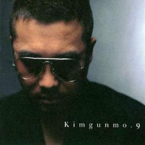 Nagging - Kim Gun Mo