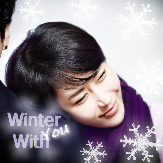 With You - Jeong yeong ju