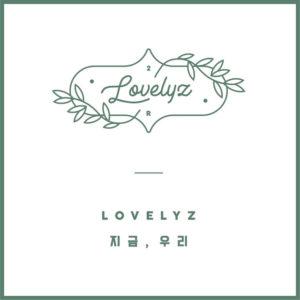 Aya - Lovelyz