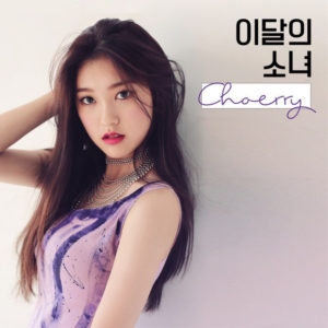 Love Cherry Motion - LOOΠΔ