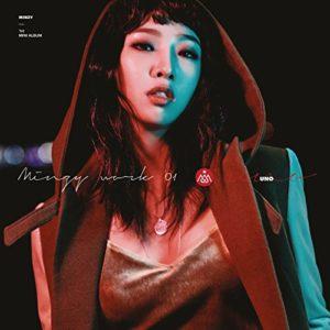 Ninano (feat. Flowsik) - Minzy