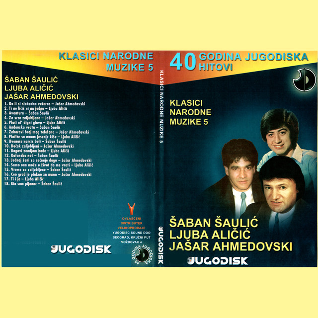 Bio Sam Pijanac - Saban Saulic