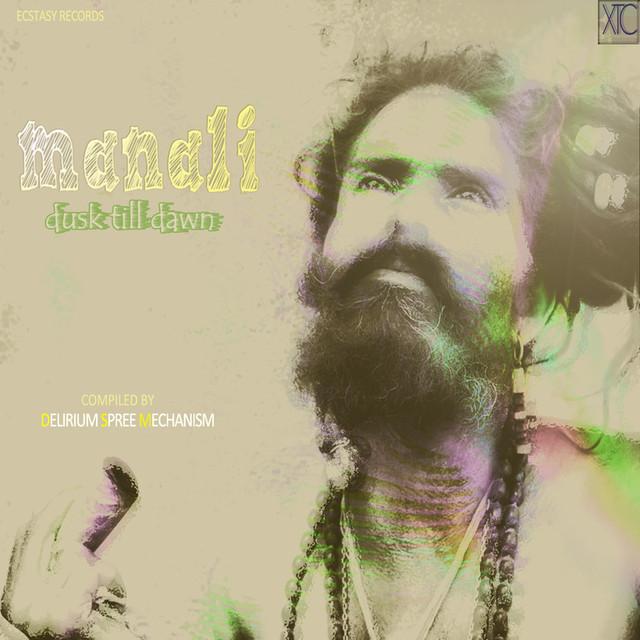 Krishna - Santah