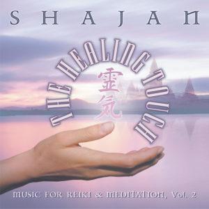 Cosmic Balance - Shajan