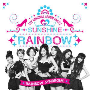 Kiss Me - Rainbow