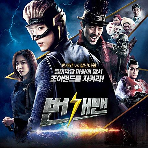 Dream (Neo Classic Dance Version) - U-Jay & Kim Hyun Joong