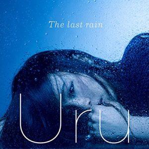 The Last Rain - uru