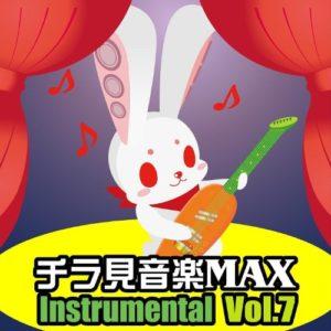 Shangri-La (Instrumental) - VIXX