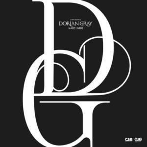 Dorian Gray - XIA